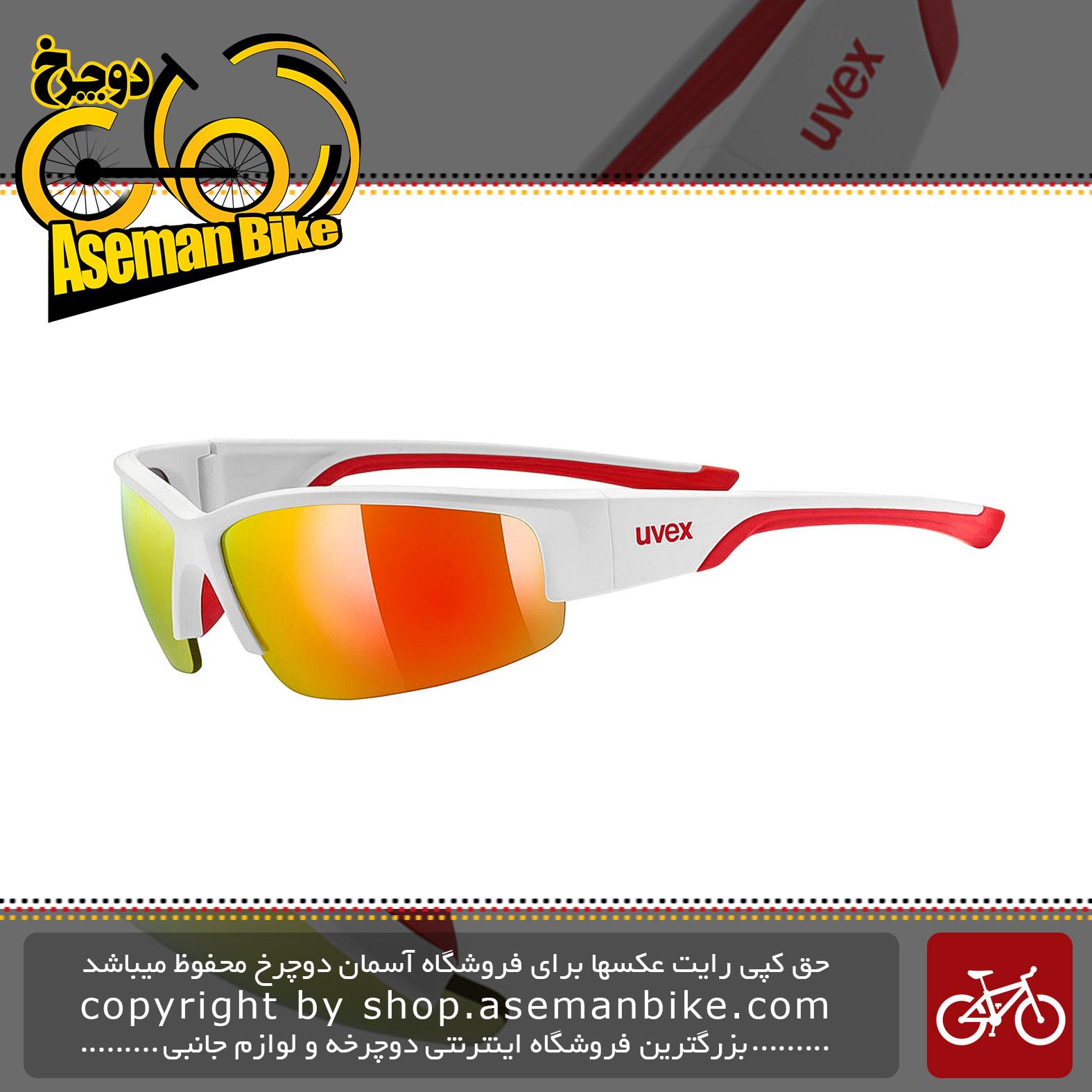 عینک دوچرخه سواری یووکس مدل 215 UVEX Bicycle Glasses