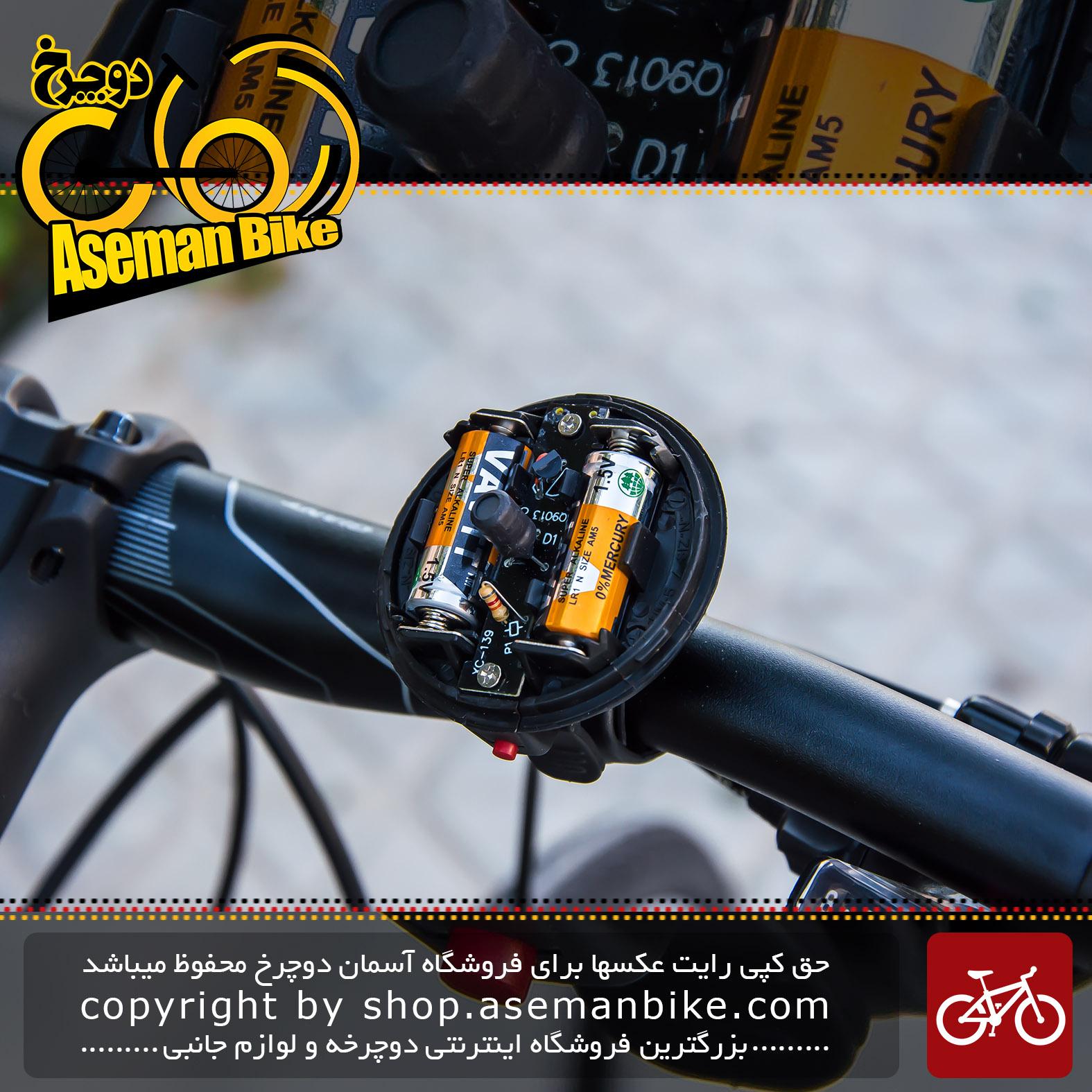 Xc 139 Bicycle Electronic Horn