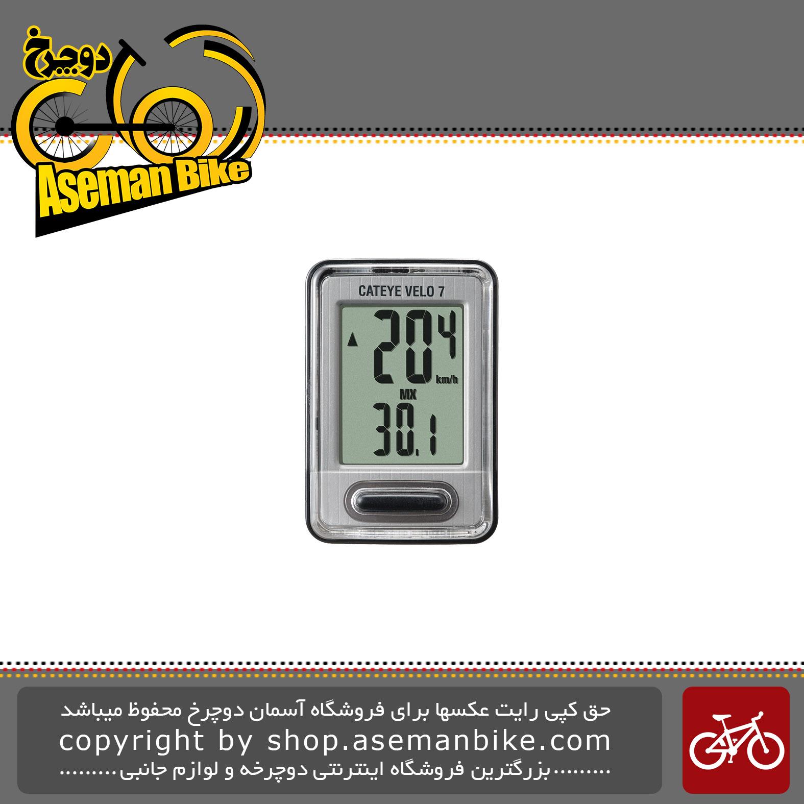 کیلومتر شمار دوچرخه کت آی مدل ولو سون هفت کاره Cat Eye Odometer Velo 7 7 Functions