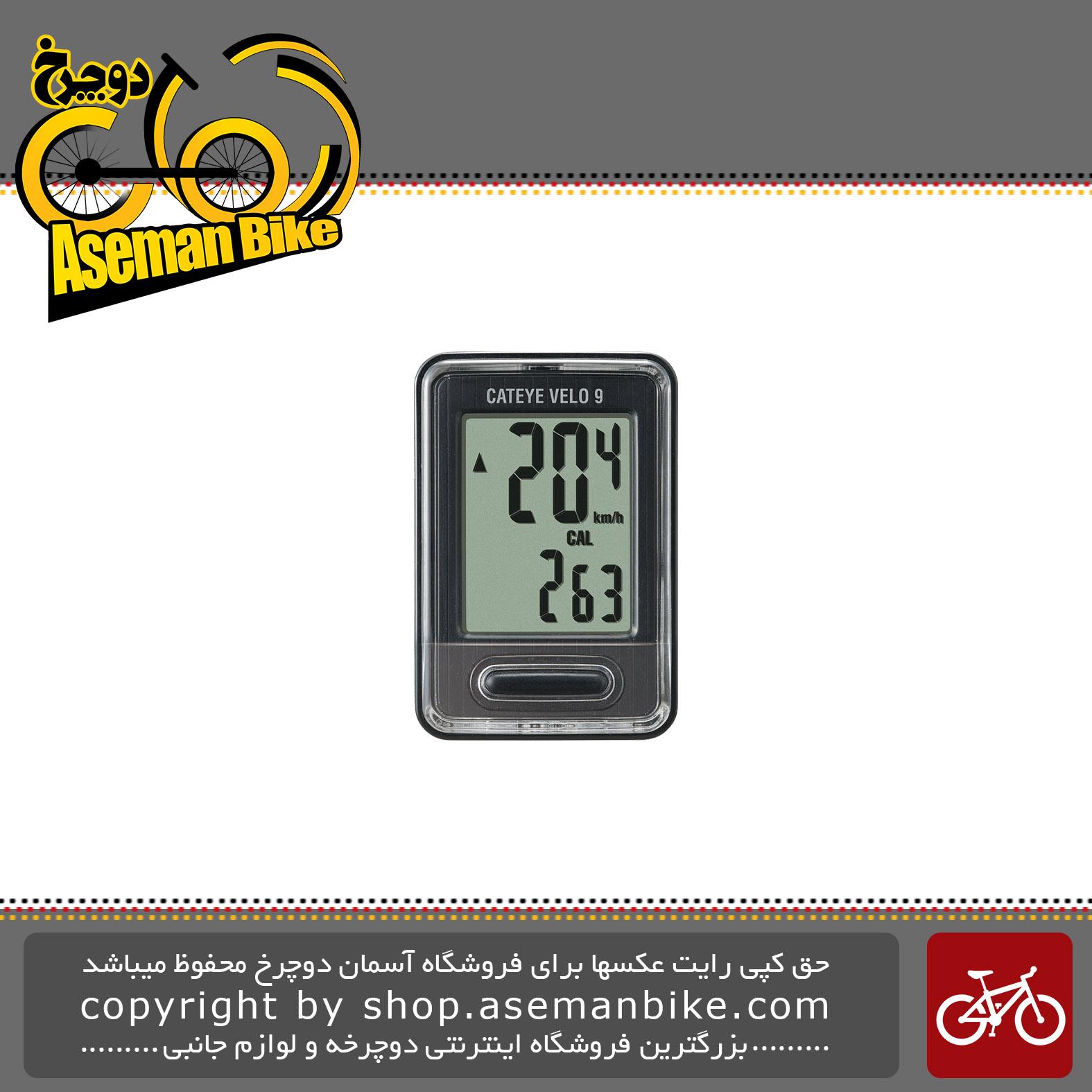 کیلومتر شمار دوچرخه کت آی مدل ولو ناین 9 کاره Cat Eye Odometer Velo 9 9 Functions