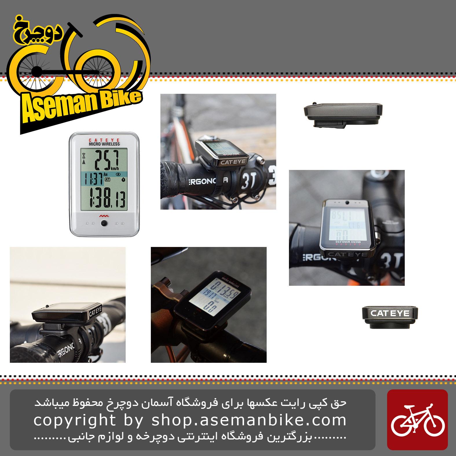 کیلومتر شمار دوچرخه کت آی مدل میکرو بیسیم 9 کاره Cat Eye Odometer Micro Wireless 9 Function