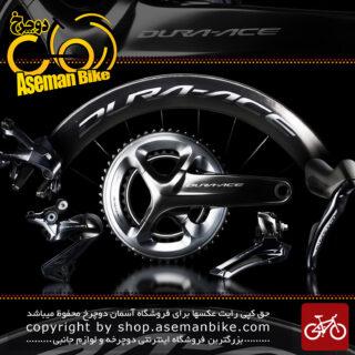 ست کامل دنده ترمز دوچرخه جاده شیمانو دورایس 11 تایی Shimano Groupset Dura Ace 9100