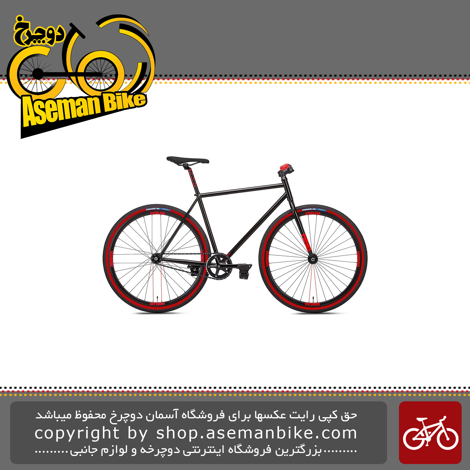 دوچرخه فیتنس ان اس آنالوگ 28 اینچ تک سرعته کوموتر NS Bikes ANALOG 28 Inch Singlespeed Commuter