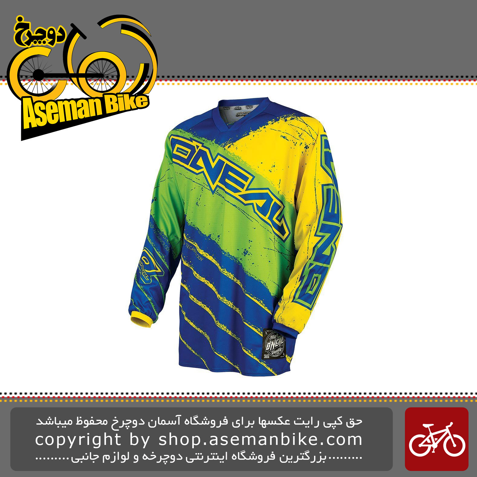 پیراهن دوچرخه و موتور دانهیل اونیل مدل مایهم ری ولت جرسی Oneal Hardware Mayhem Revolt Jersey RACEWEAR