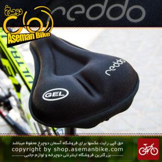 روکش زین دوچرخه ژله ای ردو Reddo Gel Bicycle Saddle Cover