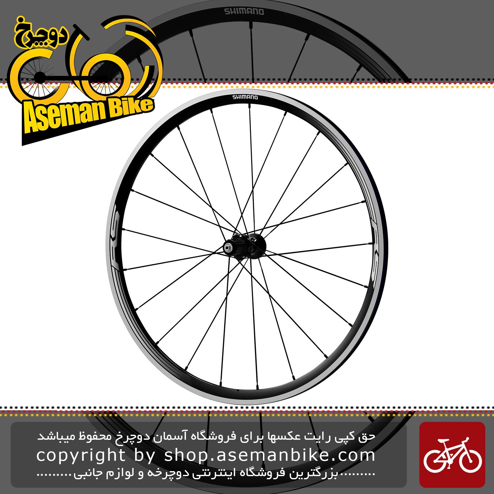 طوقه کامل دوچرخه شیمانو SHIMANO Wheelset 105 WH-RS330-CL-Front & Rear Comfort and performance for everyday riding
