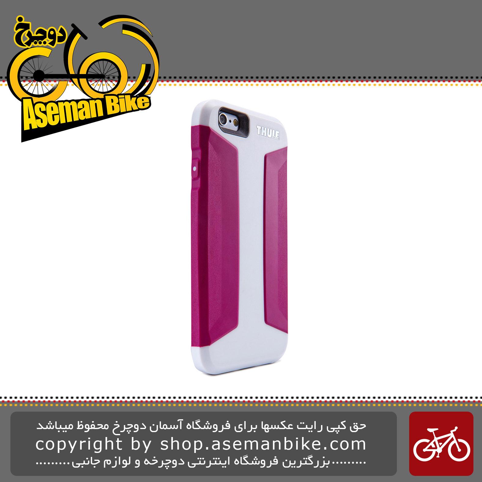 قاب آیفون ۶ /آیفون ۶ اس اپل اتموس ایکس ۳ تول سفید بنفش Thule Atmos X3 iPhone 6/iPhone 6s