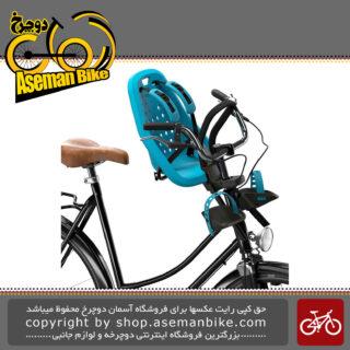 آداپتور نصب صندلی مخصوص نوزاد بر روی فرمان دوچرخه تول مدل یپ اسلیم فیت Thule Yepp Mini Adapter Slim Fit