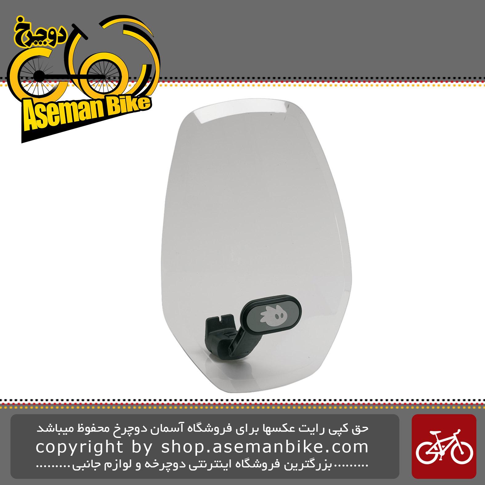 طلق محافظ شفاف صندلی نوزاد روی ترکبند تول مدل یپ ضد باد Thule Yepp Mini Windscreen