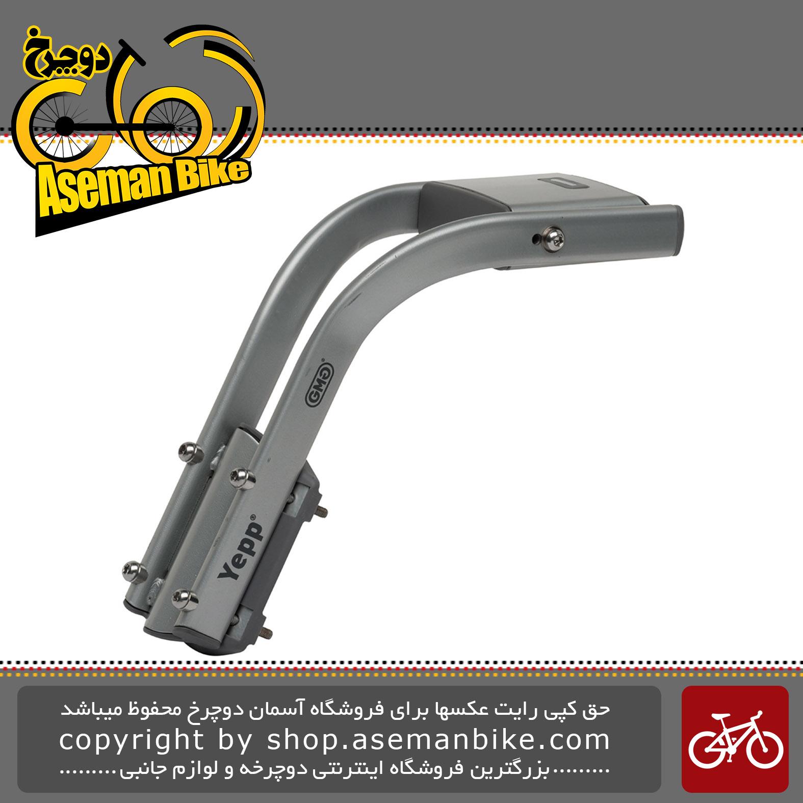 تبدیل نصب صندلی نوزاد روی ترکبند دوچرخه تول مدل یپ Thule Yepp Maxi Seat Post Adapter