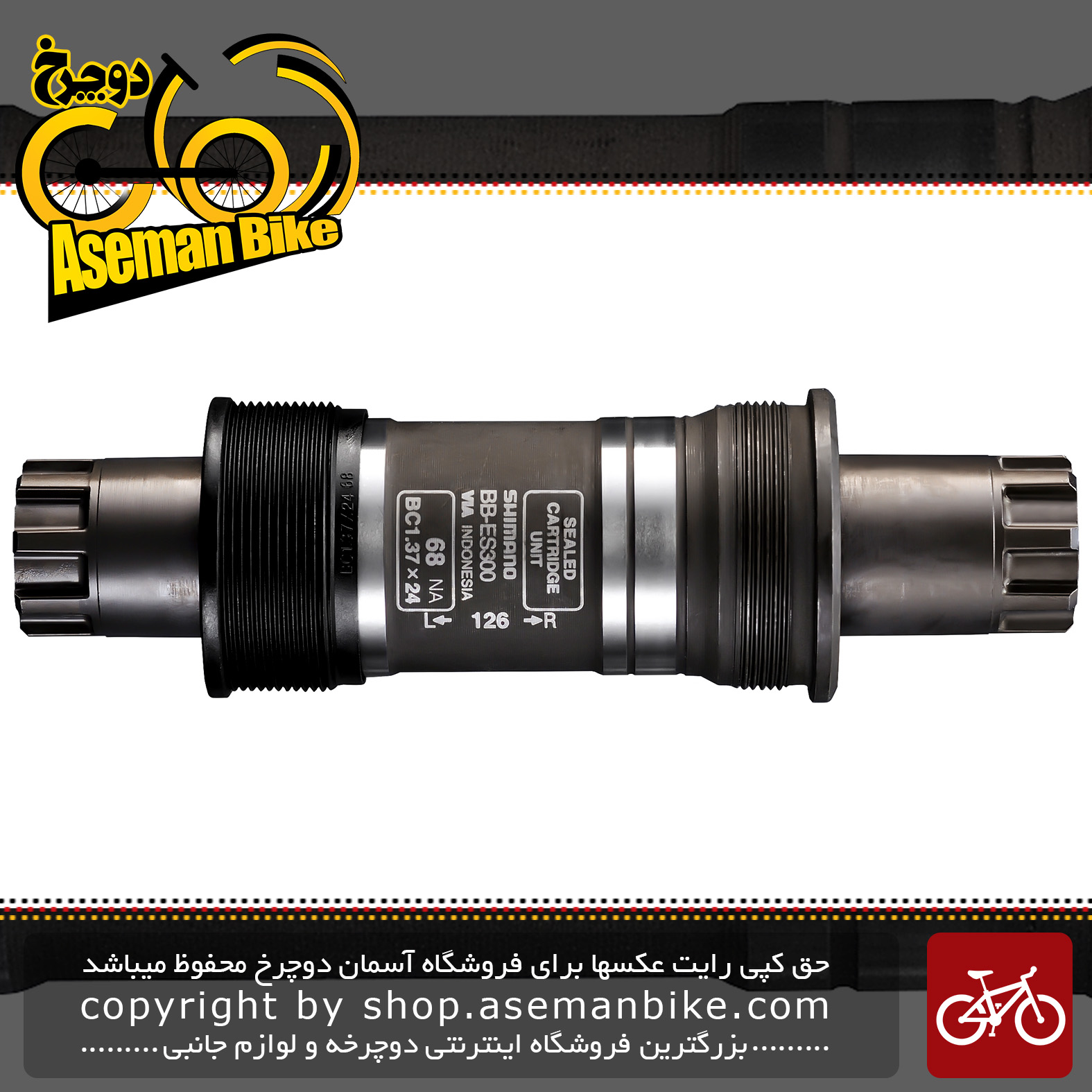 توپی تنه دوچرخه شیمانو اوکتالینک آلیویو Shimano Alivio BB-ES300 OCTALINK Bottom Bracket