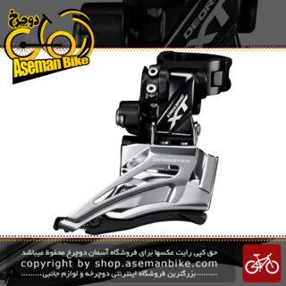 طبق عوض کن دوچرخه شیمانو ایکس تی 8025 اچ Shimano Doere XT FD-M8025-H Conventional Front Derailleur (2x11-speed)