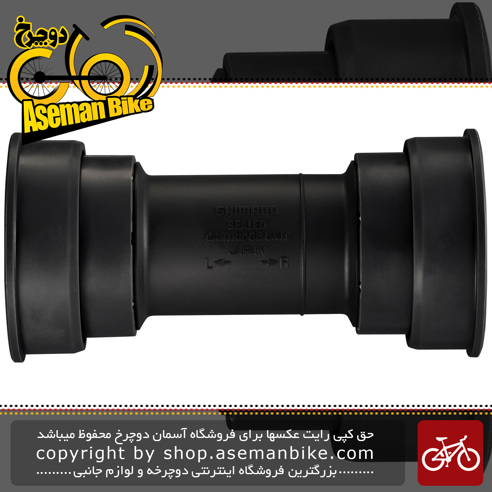 توپی تنه دوچرخه کوهستان سینت شیمانو Shimano SAINT SM-BB71-41A Press-Fit Type Bottom Bracket