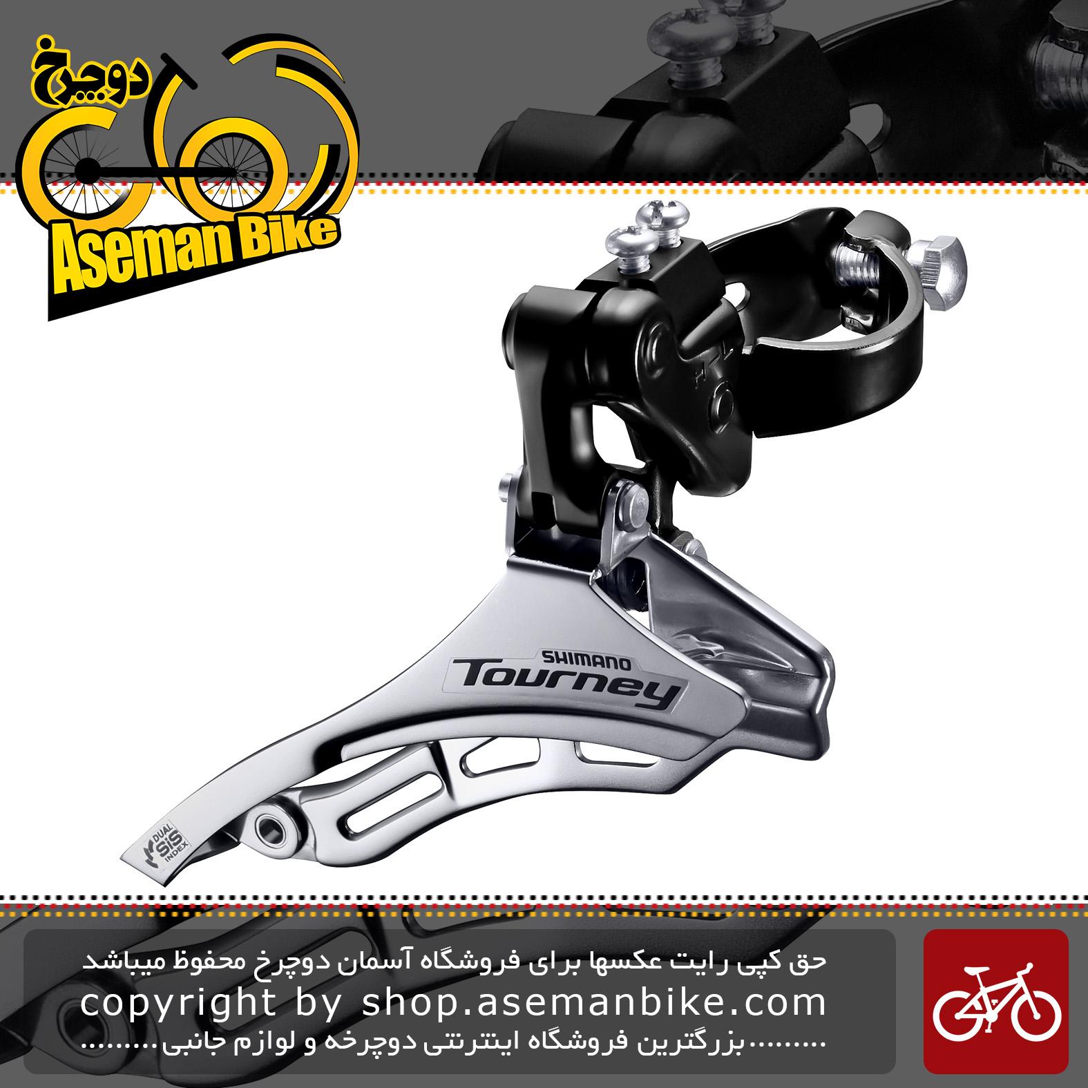 طبق عوض کن دوچرخه شیمانو تورنی Shimano TOURNEY FD-TY300 Front Derailleur (3x7-6-speed)