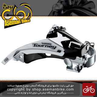 طبق عوض کن دوچرخه شیمانو تورنی Shimano TOURNEY FD-TY500-TS6 TOP SWING Front Derailleur (3x7-6-speed)