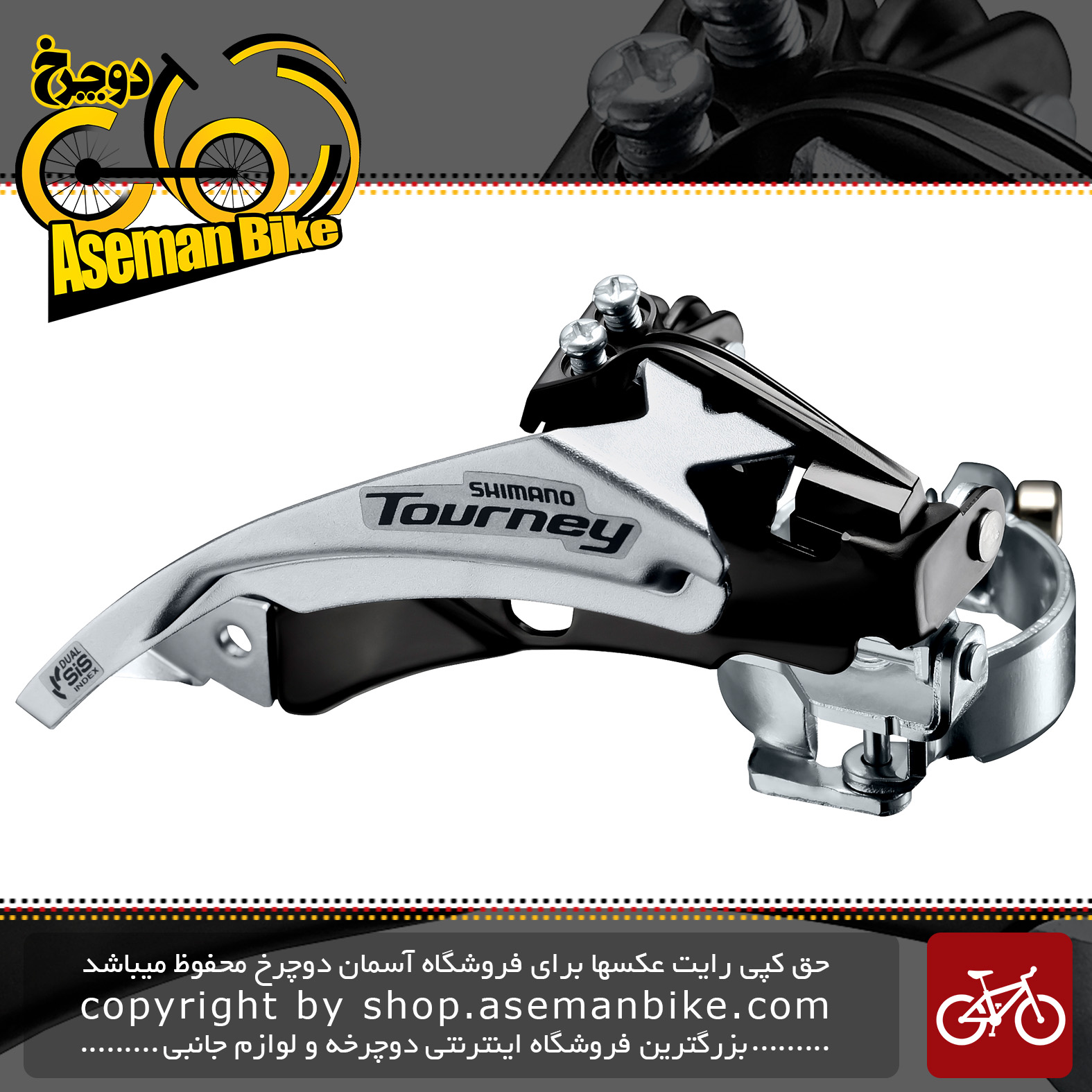 طبق عوض کن دوچرخه شیمانو تورنی Shimano TOURNEY FD-TY500-TS6 TOP SWING Front Derailleur (3x7-6-speed)