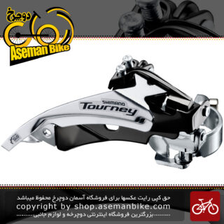 طبق عوض کن دوچرخه شیمانو تورنی Shimano TOURNEY FD-TY510-TS3 TOP SWING Front Derailleur (3x7-6-speed)