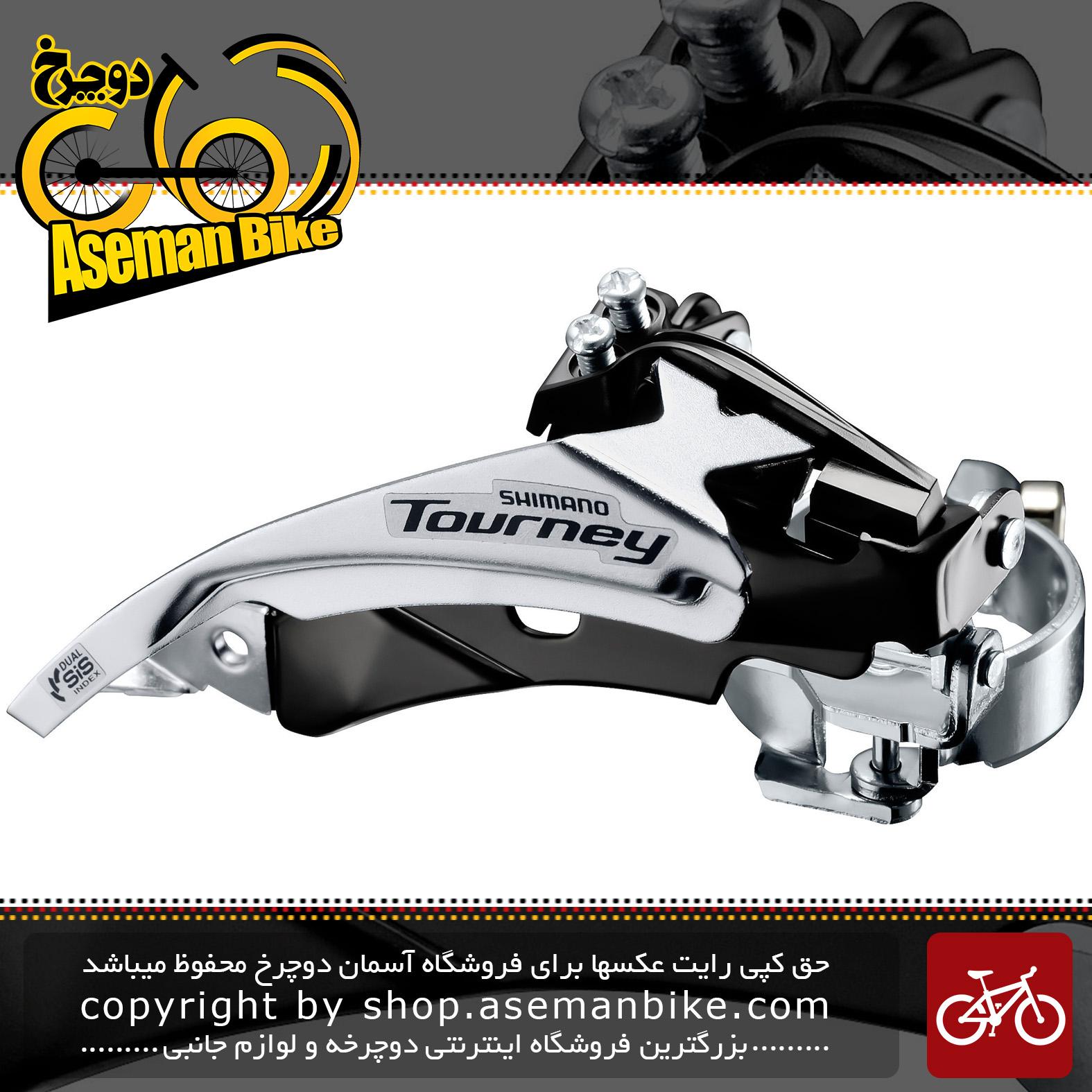 طبق عوض کن دوچرخه شیمانو تورنی Shimano TOURNEY FD-TY510-TS3 TOP SWING Front Derailleur (3x7-6-speed)