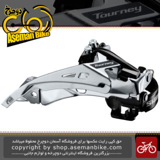 طبق عوض کن دوچرخه شیمانو تورنی Shimano TOURNEY FD-TY700-TS6 TOP SWING Front Derailleur (3x7-6-speed)