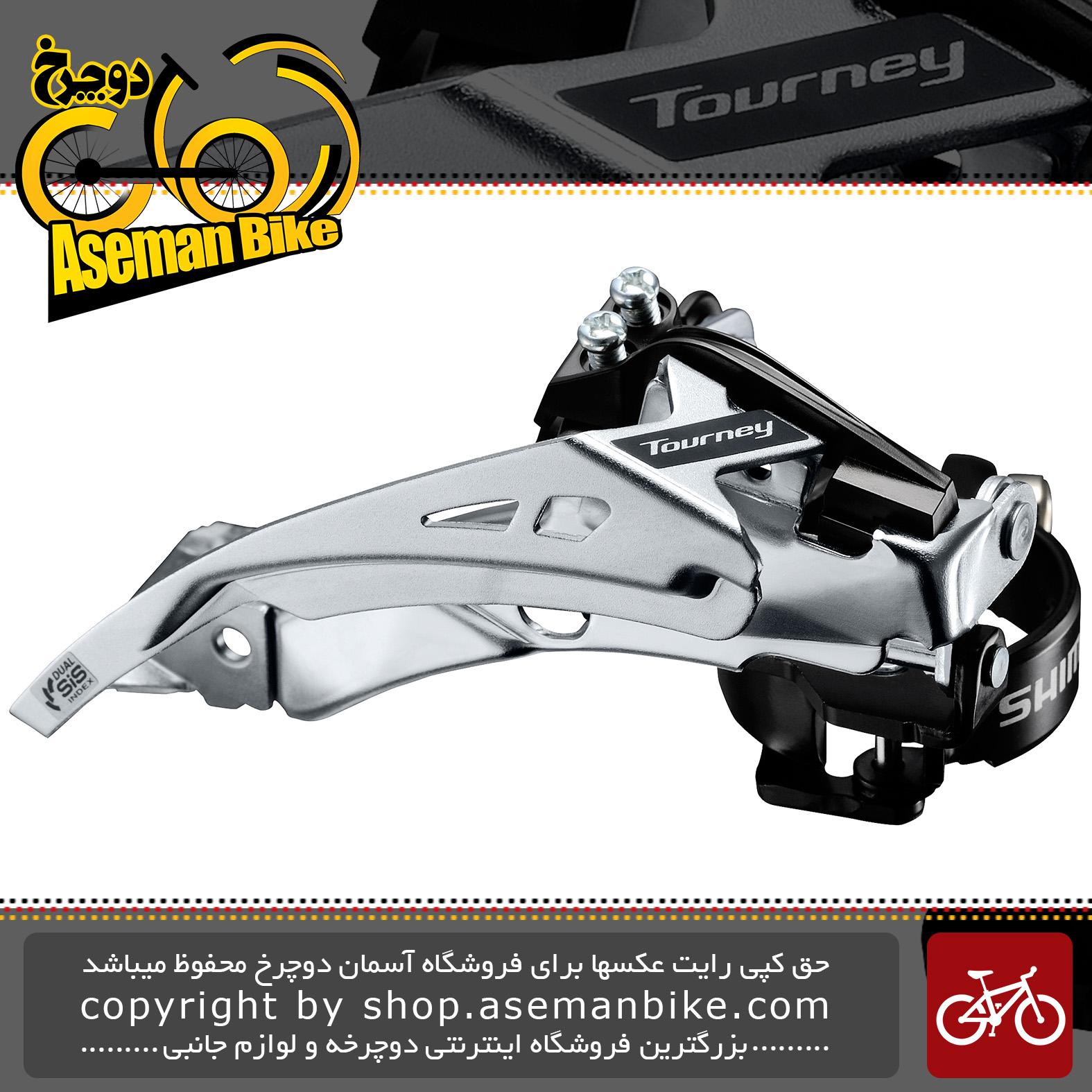 طبق عوض کن دوچرخه شیمانو تورنی Shimano TOURNEY FD-TY700-TS6 TOP SWING Front Derailleur (3x7-6-speed)
