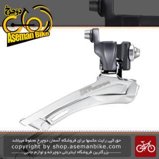 طبق عوض کن دوچرخه شیمانو التگرا 6700 Shimano Ultegra FD-6700-B Front Derailleur Braze-On (2x10-speed)