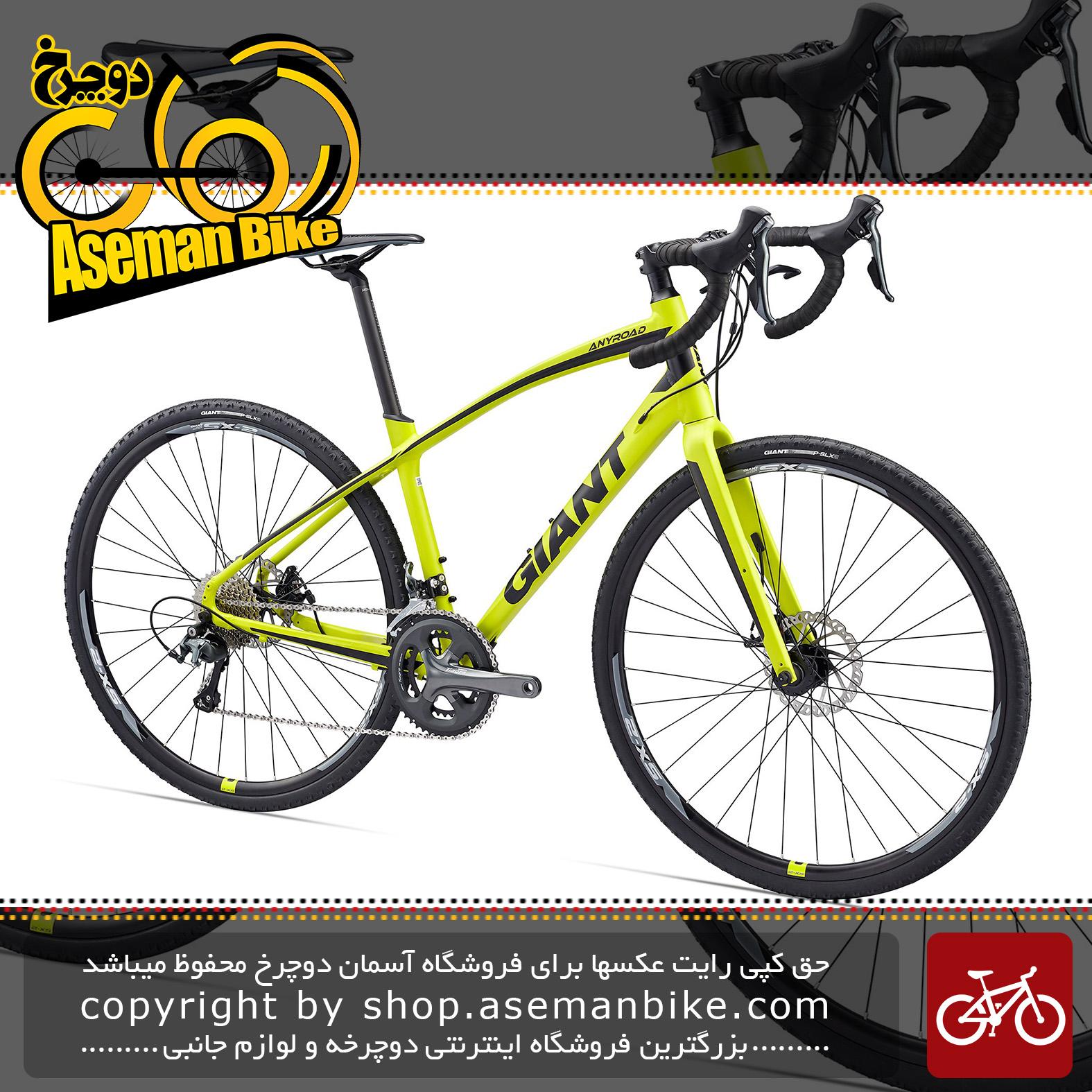 دوچرخه جاده جاینت انای رود 1 2017 Giant Bicycle on Road Adventure Anyroad 1 2017