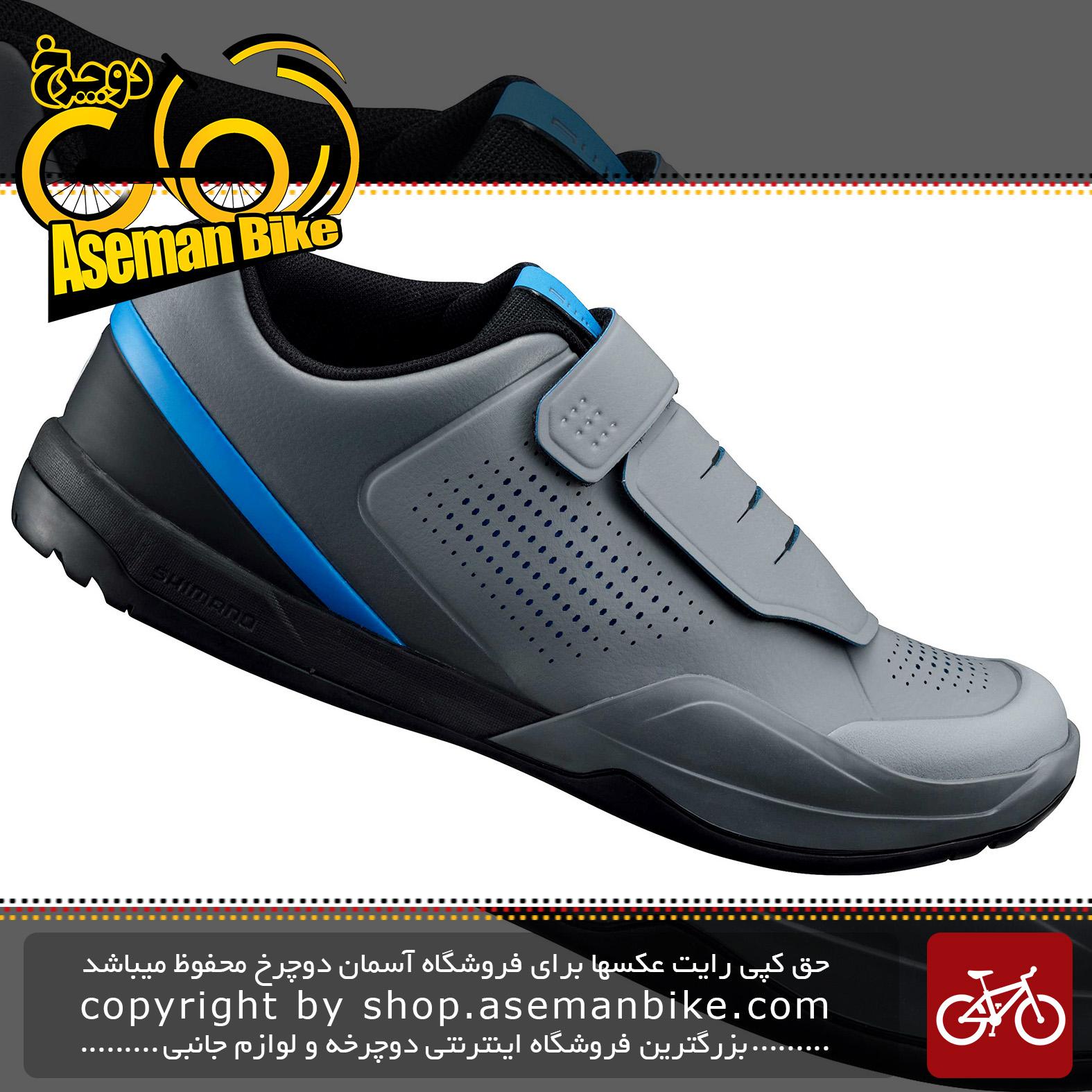 کفش دوچرخه سواری شیمانو مدل ای ام 901 کوهستان Shimano AM901 Mountain Bike Shoes