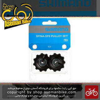 قرقره شیمانو مدل ام 663 Shimano RD-M663 Tension Guide Pulley Set Jockey Wheels Gear Mech Derailleur Bike