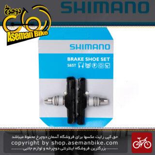 لنت ذغال ترمز شیمانو مدل اس 65 تی Shimano S65T M420 Brake Shoe Set