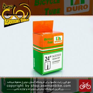 تیوپ دوچرخه پهن والف بلند 48 میلیمتری کوهستان برند دورو ساخت تایلند با سایز 24 در 2.34 الی 2.50 Bicycle Tube DURO Thailand Size 24x2.25-2.35-2.50 AV 48 MM