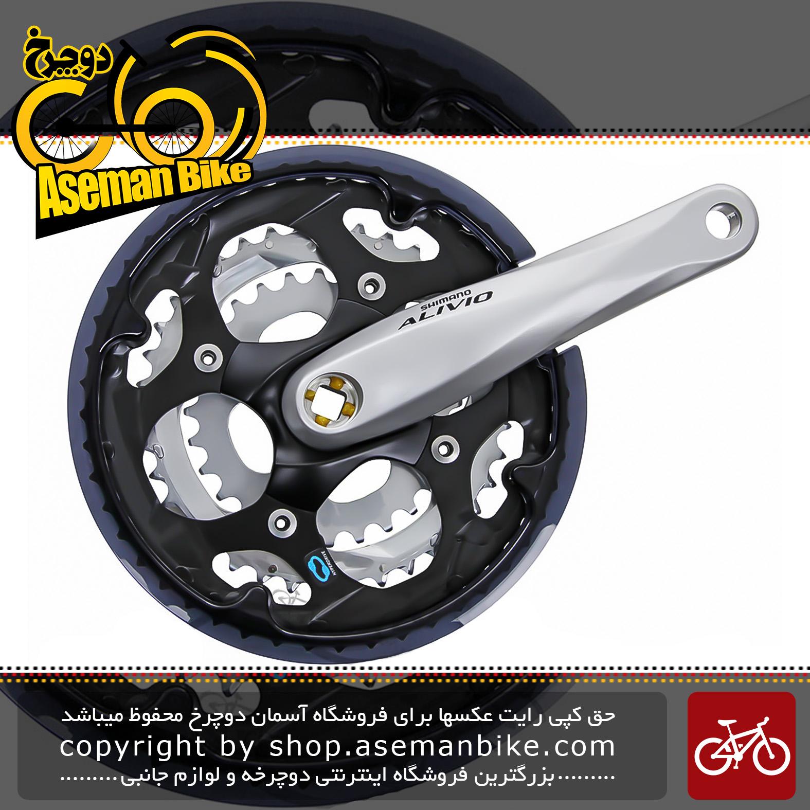 طبق قامه دوچرخه شیمانو مدل آلیویو اف سی – ام 411 42 و 32 و 22 دندانه Shimano Crankset Bicycle Alivio FC-M411 42X32X22T 170M