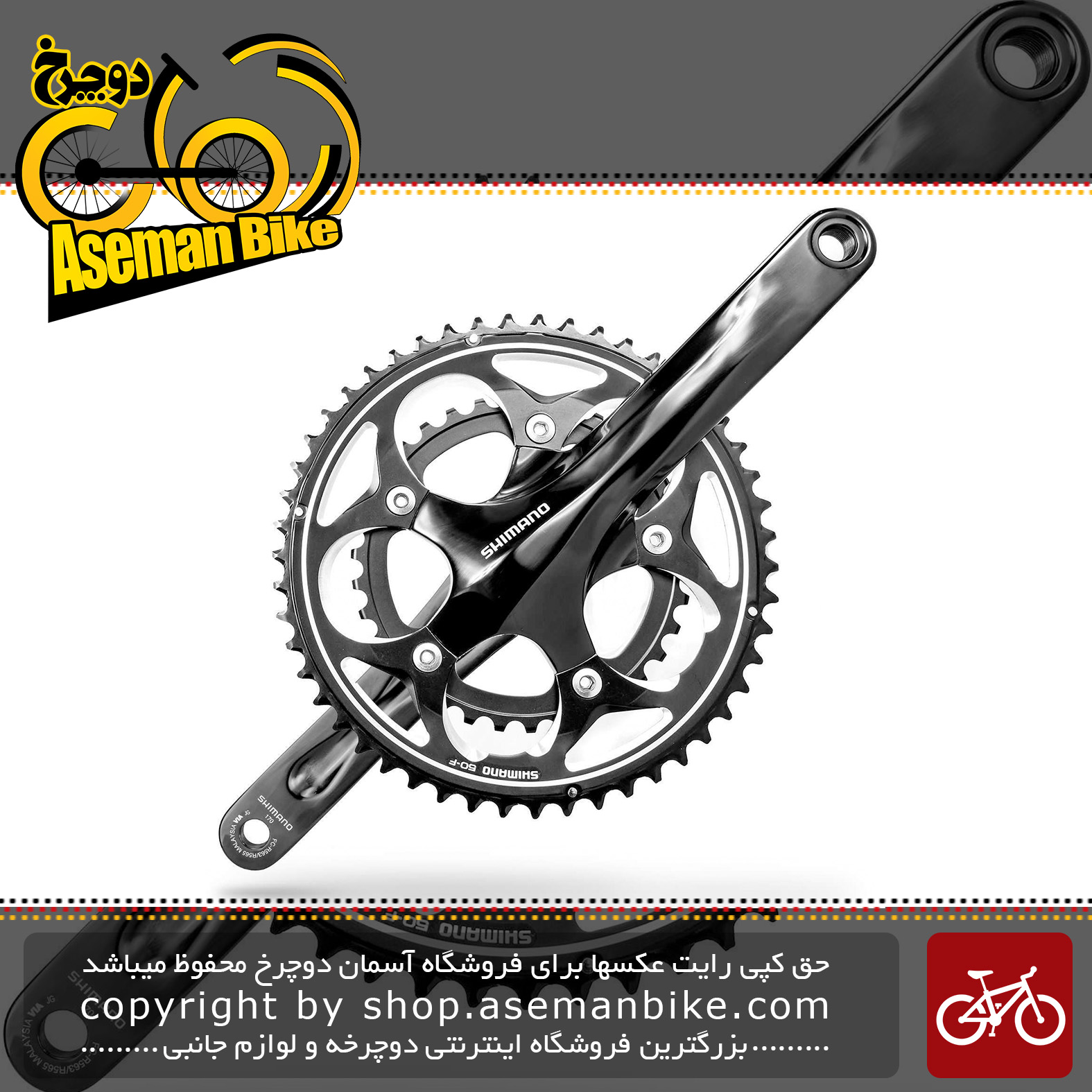 شیمانو طبق قامه دوچرخه مدل اف سی – 565 50 و 34 دندانه 170 میلیمتری Shimano Crankset Bicycle FC-565 50X34T 170mm