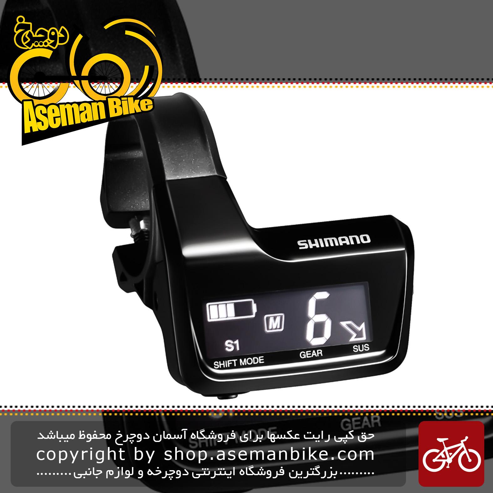 نمایشگر سیستم دنده برقی الکتریکی دوچرخه شیمانو ایکس تی ژاپن مدل اس سی ام 800 با جانکشن آی Shimano XT Di2 SC-M800 System Information Display Unit Junction A