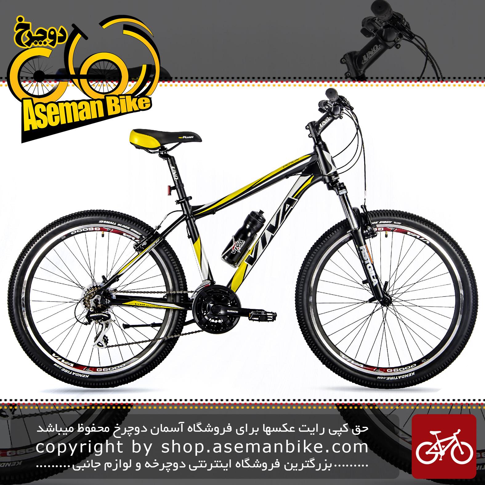دوچرخه کوهستان شهری ویوا مدل برلین 17 ، 21 دنده شیمانو آسرا سایز 26 Viva Mountain City Bicycle BERLINE 17 26 2018