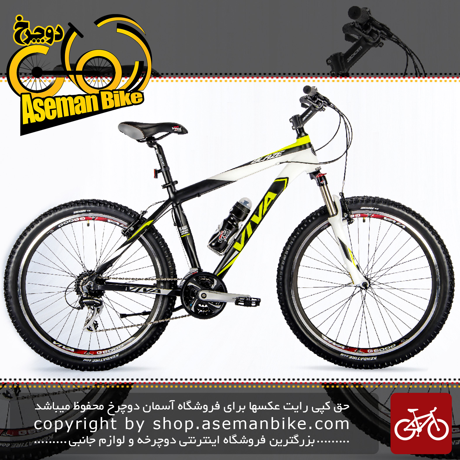 دوچرخه کوهستان شهری ویوا مدل بلیز 24 دنده سایز 26 ساخت تایوان Viva Mountain City Bicycle BLAZE 18 26 2018 Made In Taiwan