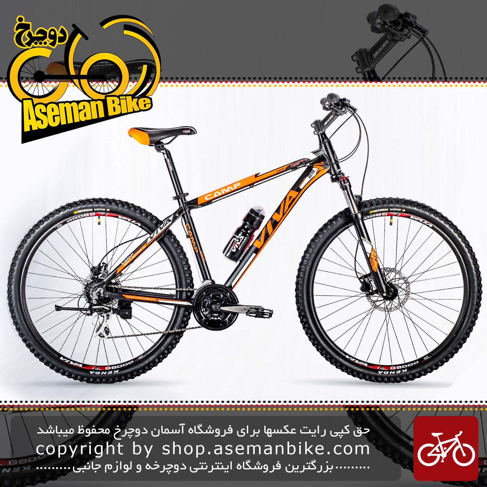 دوچرخه کوهستان شهری ویوا مدل کمپ سایز 29 Viva Mountain Bicycle Camp 29 2018