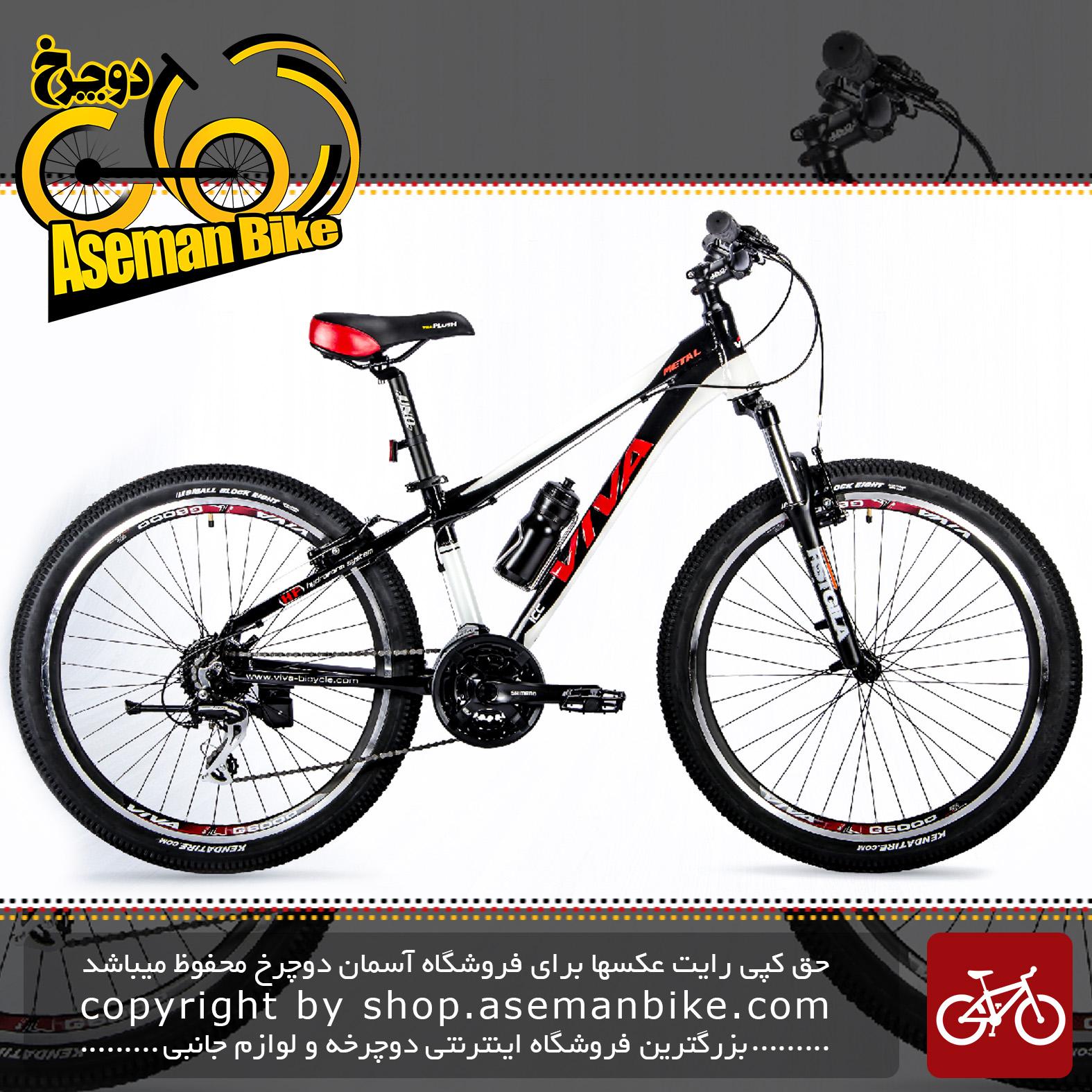 دوچرخه کوهستان شهری ویوا مدل متال 24 دنده شیمانو سایز 26 Viva Mountain City Bicycle Metal 14 26 2018