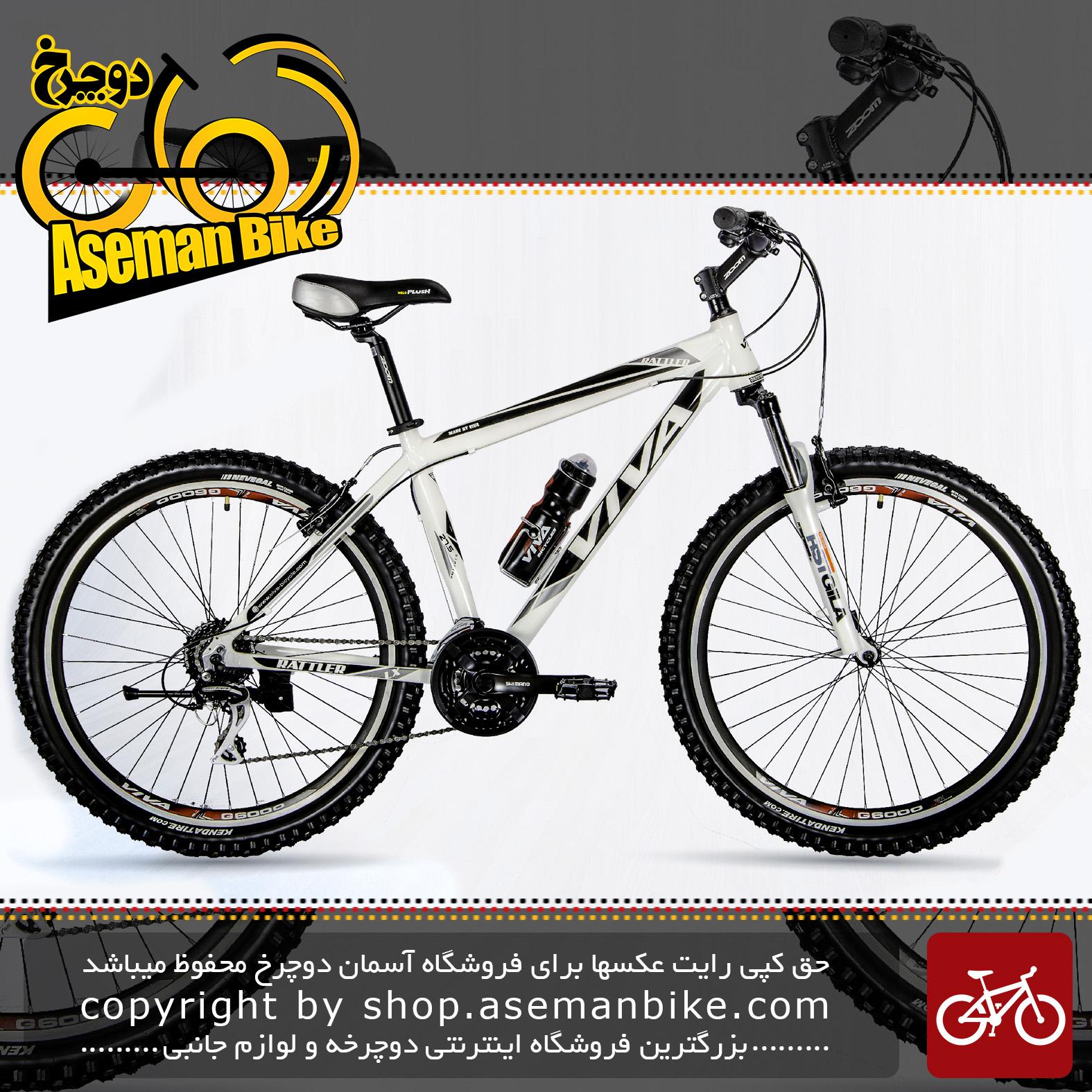 دوچرخه کوهستان شهری ویوا مدل رتلر ال ایکس ۲۴ دنده سایز ۲۷٫۵ ترمز شیمانو Viva Mountain City Bicycle RATTLER LX 18 Shimano 27.5 2018