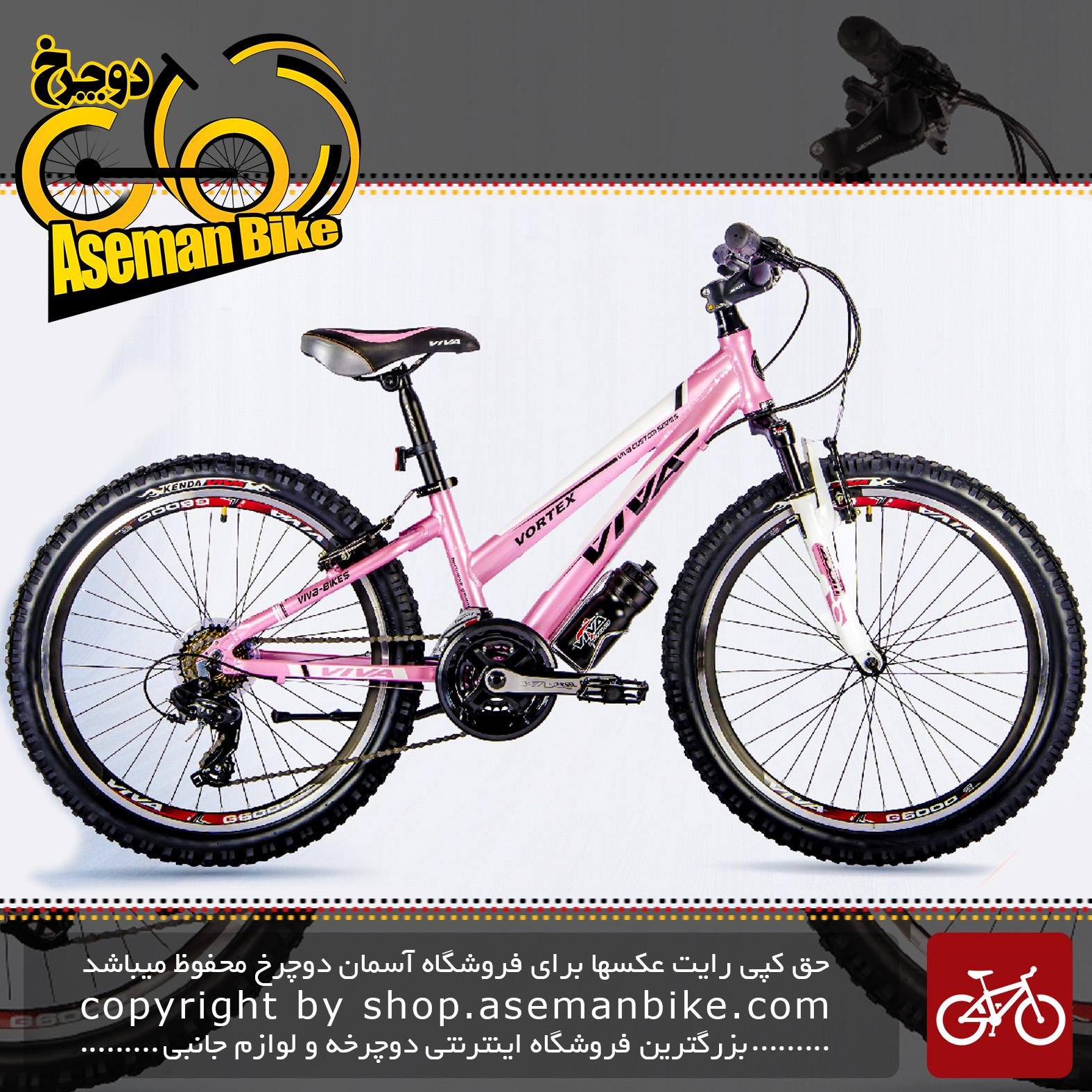 دوچرخه کوهستان شهری زنانه بانوان ویوا مدل ورتکس لیدی 21 دنده سایز ۲۶ ساخت تایوان Viva Mountain City Bicycle Vortex Lady 26 2018 Made In Taiwan