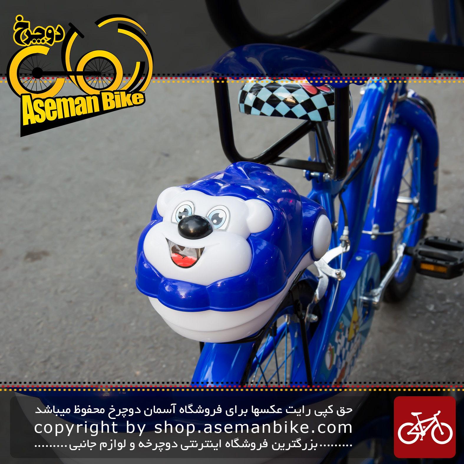دوچرخه کودک و بچگانه شهري انگری برد مدل لیون آبی سايز 16 Angry Brids City Bicycle Lion 16