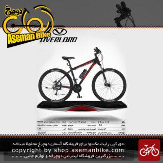 دوچرخه کوهستان شهری اورلرد مدل زد 4 24 دنده شیمانو آسرا سایز 29 ساخت تایوان OVERLORD Mountain City Taiwan Bicycle Z4 29 2018