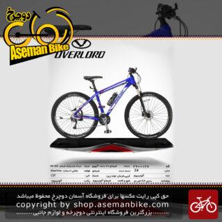 دوچرخه کوهستان شهری اورلرد مدل زد فور 27 دنده شیمانو آلیویو سایز 29 ساخت تایوان OVERLORD Mountain City Taiwan Bicycle Z4 29 2018