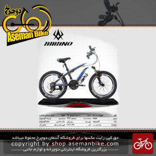 دوچرخه کوهستان شهری آمانو مدل ای 400 21 دنده شیمانو تورنی تی زد سایز 20 ساخت تایوان AMANO Mountain City Taiwan Bicycle A400 20 2019