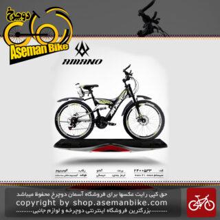 دوچرخه کوهستان شهری آمانو دو کمک مدل 533 21 دنده سایز 24 ساخت تایوان AMANO Mountain City Bicycle Taiwan 533 24 2019