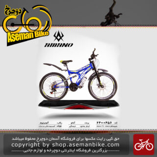 دوچرخه کوهستان شهری آمانو دو کمک مدل 456 21 دنده سایز 24 ساخت تایوان AMANO Mountain City Bicycle Taiwan 456 24 2019