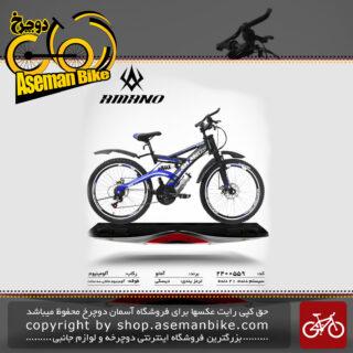 دوچرخه کوهستان شهری آمانو دو کمک مدل 559 21 دنده سایز 24 ساخت تایوان AMANO Mountain City Bicycle Taiwan 559 24 2019