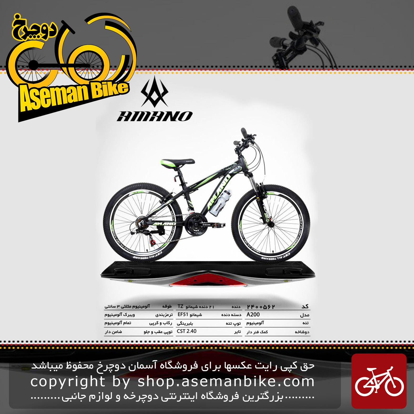 دوچرخه کوهستان شهری آمانو مدل ای 200 21 دنده شیمانو تورنی تی زد سایز 24 ساخت تایوان AMANO Mountain City Bicycle Taiwan A200 24 2019