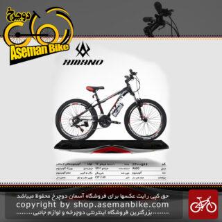 دوچرخه کوهستان شهری آمانو مدل ای 600 21 دنده شیمانو تورنی تی زد سایز 24 ساخت تایوان AMANO Mountain City Bicycle Taiwan A600 24 2019