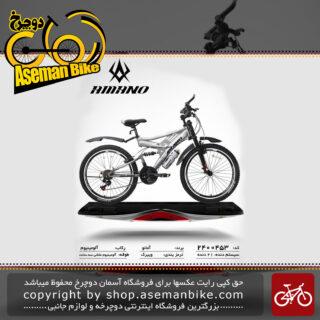 دوچرخه کوهستان شهری آمانو دو کمک مدل 453 21 دنده سایز 24 ساخت تایوان AMANO Mountain City Bicycle Taiwan 453 24 2019