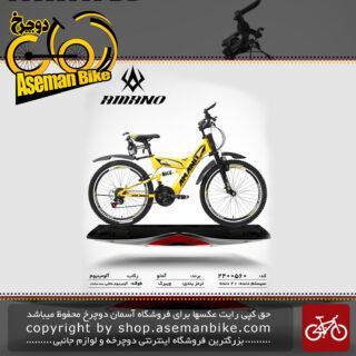 دوچرخه کوهستان شهری آمانو دو کمک مدل 560 21 دنده سایز 24 ساخت تایوان AMANO Mountain City Bicycle Taiwan 560 24 2019